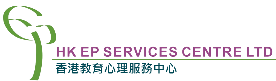 Hong Kong EP Services Centre